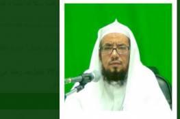 تفاصيل خبر وفاة الشيخ علي بن سعيد الغامدي وهذه وصيته (شاهد)