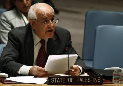 نيويورك: الأمم المتحدة تناقش برنامج عمل فيينا لصالح البلدان النامية غير الساحلية