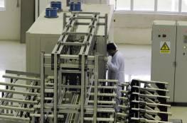 رئيس هيئة الطاقة الذرية الإيرانية: الحكومة لا تمتلك الموارد المالية لتركيب ألف جهاز طرد مركزي
