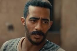 شاهد.. مسلسل موسى الحلقة 12 كاملة مع النجم محمد رمضان