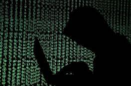 تسريب ضخم لنحو مليار بريد إلكتروني
