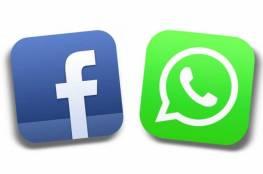 """بحالة واحدة.. إجبار """"فيسبوك"""" و""""واتساب"""" على الكشف عن الرسائل"""