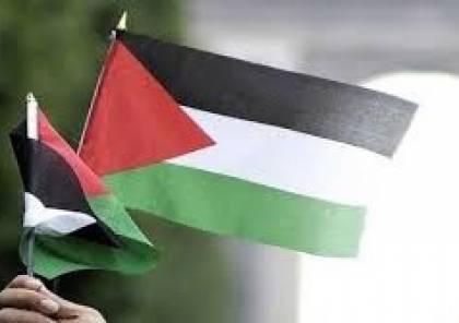 جنيف: بعثة فلسطين تدعو لمحاسبة إسرائيل على جرائمها