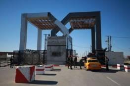 منظمة حقوقية اسرائيلية: إغلاق معبر رفح يشدد الإغلاق الذي تفرضه إسرائيل على غزة