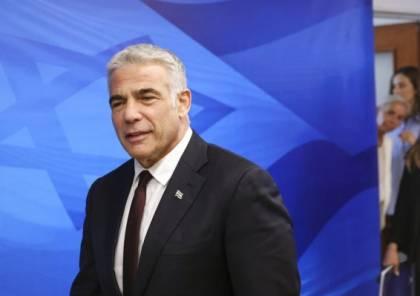 لبيد سيتوجه إلى بروكسل الأحد للقاء وزراء الاتحاد الأوروبي