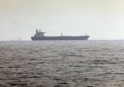 """بريطانيا تحذر من """"حادثة"""" ليس لها علاقة بالقرصنة أمام ساحل الفجيرة"""