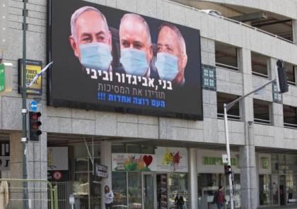 كورونا يواصل الانتشار.. والصحة الاسرائيلية تحذر: لن نصمد بعدد مرضى محتاجين لتنفس يفوق 5000