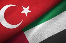 """سفير تركيا لدى الإمارات يعلن عن """"حقبة جديدة"""" في العلاقات بين البلدين"""