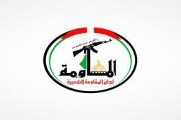 لجان المقاومة: تلقينا دعوة مصرية للمشاركة بحوار القاهرة