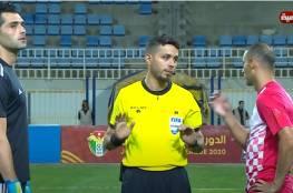 ملخص هدف مباراة الرمثا وشباب الأردن في الدوري الأردني 2020 الإياب
