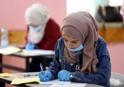التربية والتعليم تكشف عن توقيت إعلان نتائج الثانوية العامة (رابط النتائج)