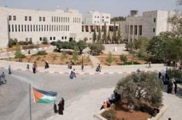 جامعة بيرزيت توفر 5.5 مليون دينار أردني سنوياً كمنح ومساعدات لطلبتها