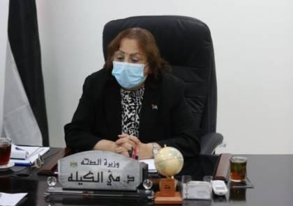 وزيرة الصحة: نواجه ازمة حقيقية في توفير مراكز للحجر الصحي..