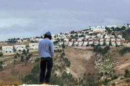 الكنيست يرفض مشروعا لضم الضفة وفرض السيادة بالمستوطنات