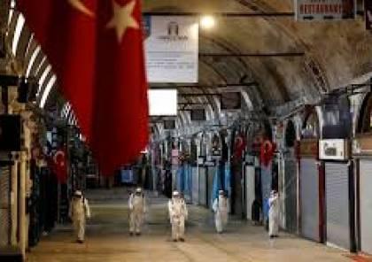 """غزة: عائلة """"الثلاثيني"""" تعلن وفاة نجلها بفايروس كورونا في تركيا"""