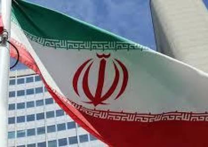 """الخارجية الإيرانية: ورشة البحرين """"مخجلة وفاشلة"""""""