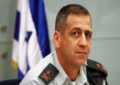 كوخافي: لن يتم تطبيق الحظر على الجيش الاسرائيلي