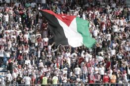 صورة.. نادٍ أردني يرد على التطبيع مع إسرائيل بطريقته الخاصة