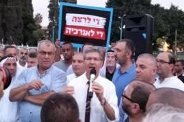رويترز: فلسطينيون يخشون فقدان حقوقهم كمواطنين إسرائيليين بعد خطة ترامب