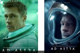 """فيلم """" أد أسترا"""" يفتتح مهرجان الجونة السينمائي في مصر"""