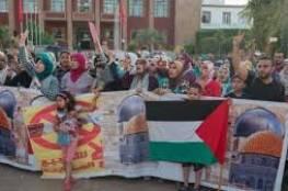 غدا..فلسطينيون يتظاهرون أمام سفارة الاحتلال في لندن