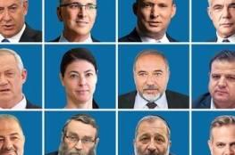 الانتخابات و كورونا أبرز عناوين الصحف والمواقع العبرية