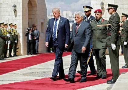 مسؤول فلسطيني لصحيفة عبرية: أبو مازن ارتكب كافة الأخطاء الممكنة مع ترامب وهو مطالب بالتصحيح