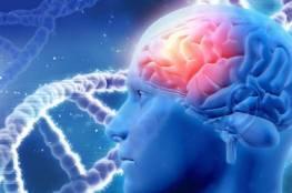 """تعرف على """"ضبابية المخ"""" وعلاقته بفيروس كورونا"""