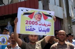 """قيادي فتحاوي: من يتحدث في غزة عن التمييز الجغرافي """"إما جاهل أو جاسوس""""..!"""