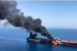 هكذا قرأت الصحف العبرية حادثة استهداف السفينة الإسرائيلية