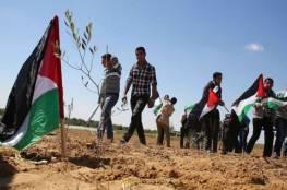 """هآرتس: إسرائيل تلقن """"جنيف"""" درساً في مفهوم """"المساواة للجميع"""".. ما عدا الفلسطيني!"""