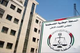 محكمة صلح رام الله تؤجل محاكمة 17 مواطنًا وناشطًا حقوقيًا