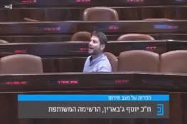 وزير إسرائيلي : لا يوجد شعب فلسطيني.. والنائب جبارين يرد