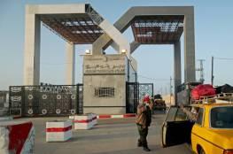 غزة: الداخلية تنشر آلية السفر ليوم غدٍ الإثنين 25 أكتوبر
