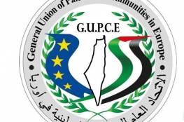 """""""اتحاد الجاليات"""" نلتف حول قرار القيادة باجراء انتخابات تشريعية"""