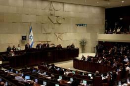 """بعد فرز 99.7 % من الأصوات.. صحيفة عبرية: """"القائمة الموحدة"""" تتحكم في الائتلاف الإسرائيلي المقبل"""