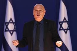 """فريج يكشف عن أبرز الملفات التي سيعمل عليها داخل الحكومة """"الإسرائيلية"""" الجديدة"""