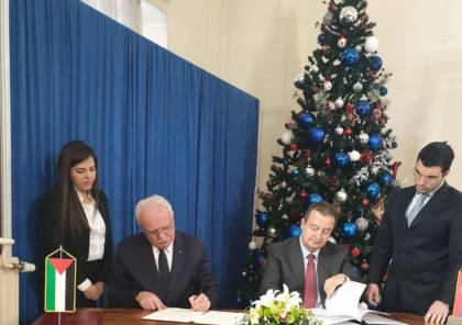 المالكي يوقع اتفاقيتي تعاون بين دولة فلسطين وجمهورية صربيا