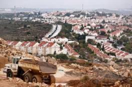 مطالبة نحو 700 مؤسسة أوروبية بوقف استثماراتها في مستوطنات الضفة والقدس