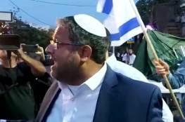 منع المتطرف بن غفير من دخول القدس غداً