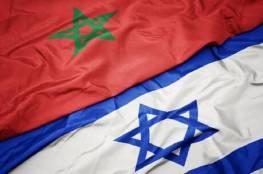 مركز أبحاث الأمن القومي الإسرائيلي: العلاقات الإسرائيلية-المغربية تشهد زخما جديدا