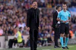 سيميوني : التحكيم ؟ حظوظنا تكون أكبر أمام برشلونة في دوري الأبطال