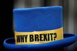 """""""سنظل أوروبيين إلى الأبد"""".. الغارديان: نهاية البريكست يوم حزين لبريطانيا وخطأ وطني مأساوي!"""
