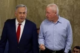 وزير إسرائيلي : لا نرغب بحرب جديدة في غزة
