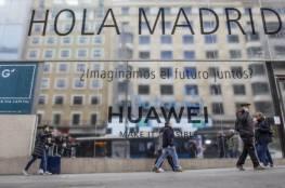 """""""هواوي"""" تفتتح أكبر متاجرها الرائدة في مدريد"""