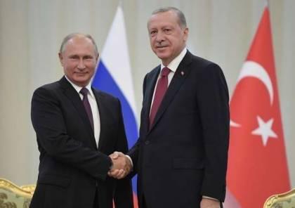 واشنطن تعلن عن موقف واضح من اتفاق بوتين وأردوغان حول إدلب