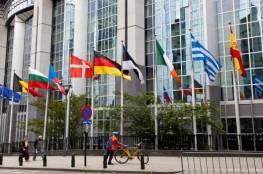 """توقعات إسرائيلية بتأجيل قرار أوروبي سيتم مناقشته اليوم بشأن """"الضم"""""""