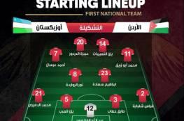 ملخص أهداف مباراة الأردن وأوزبكستان الودية اليوم