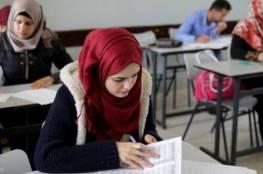 مرفق رابط التسجيل.. الإعلان عن وظائف حكومية شاغرة في قطاع غزة