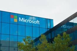 """""""ميكروسوفت"""" تسحب استثماراتها في شركة """"أني فيجن"""" الإسرائيلية"""